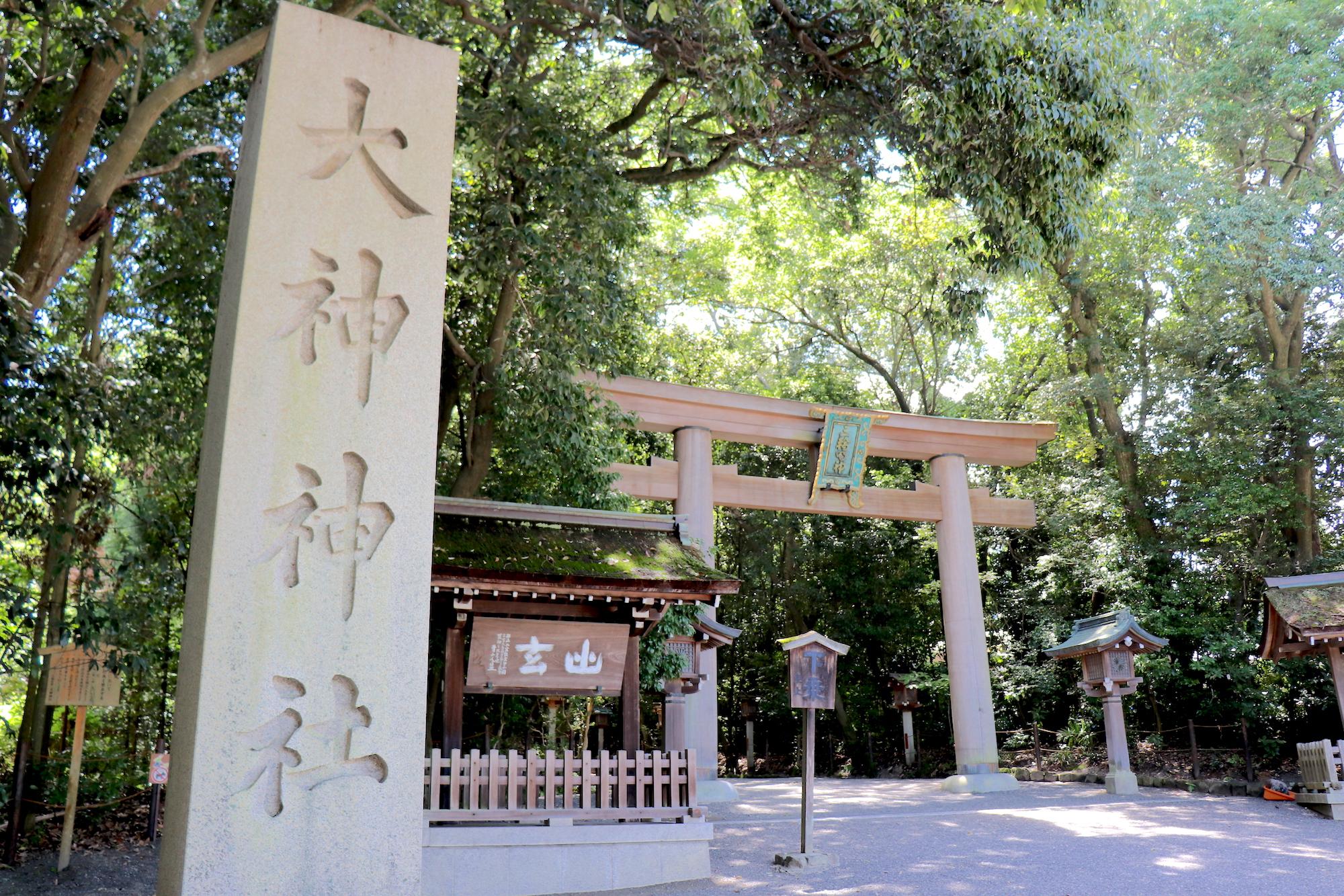 奈良】大神神社(狭井神社・久延...