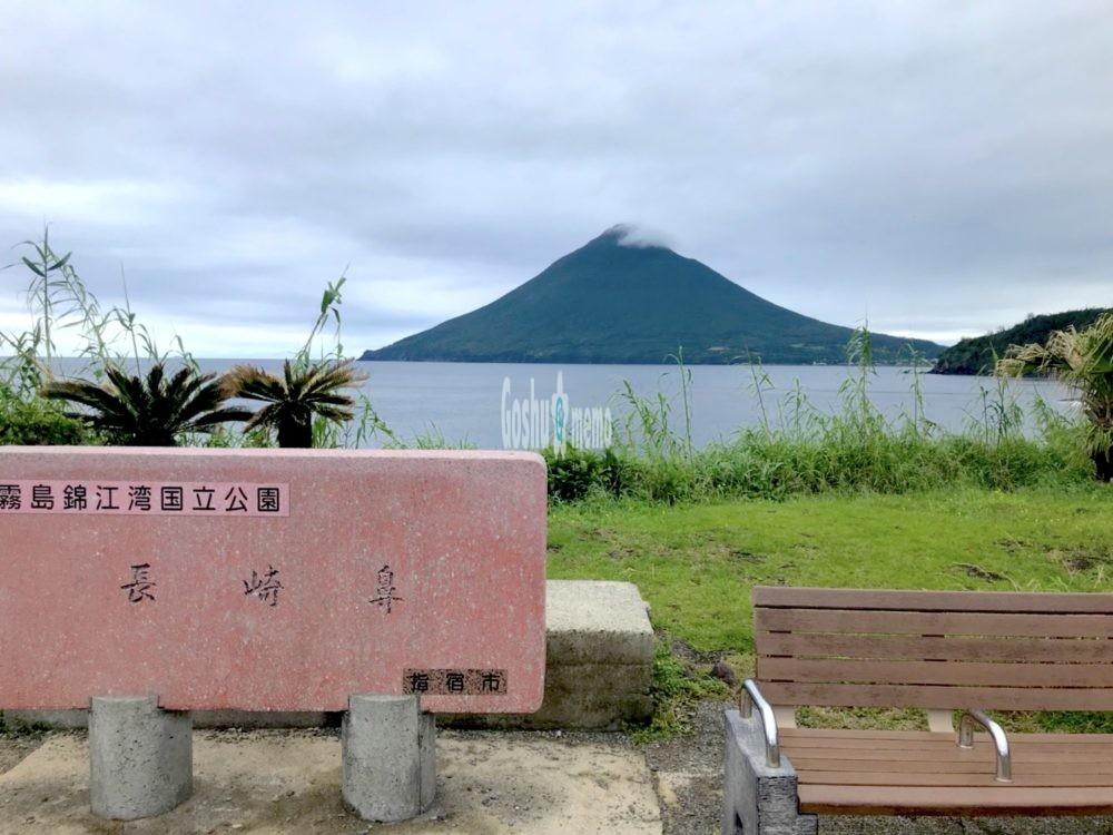 竜宮神社隣の長崎鼻