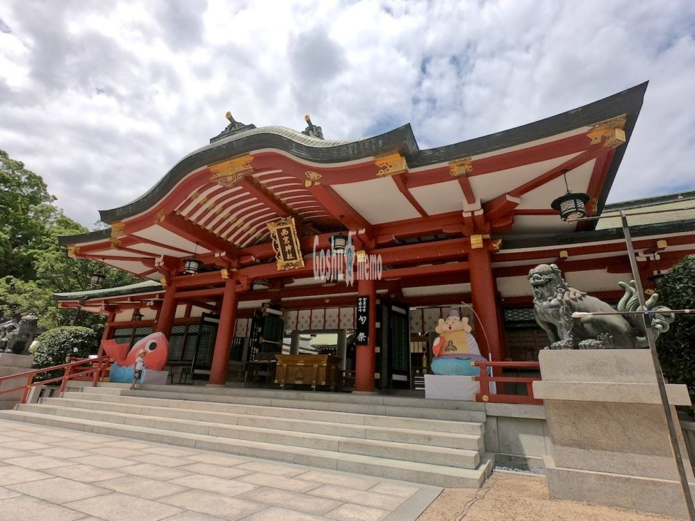兵庫の西宮神社