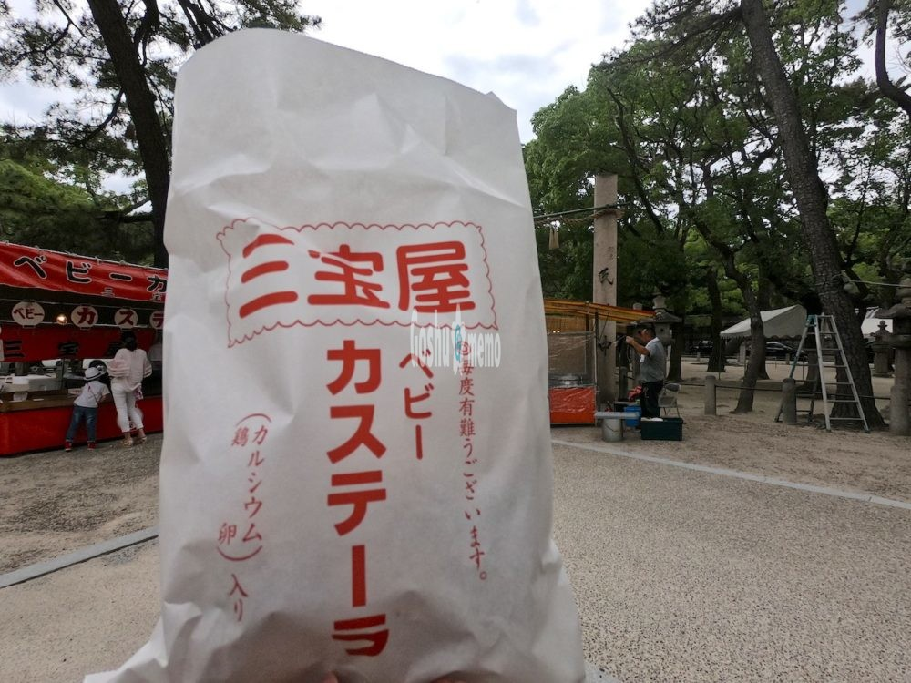 兵庫県西宮神社の夏えびす