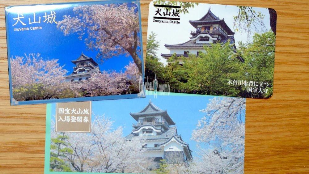 愛知県犬山市の犬山城のお城カード