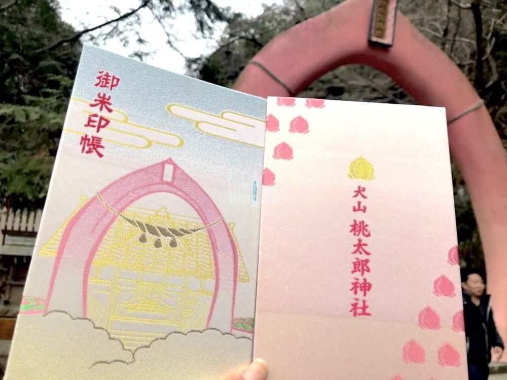 愛知犬山桃太郎神社