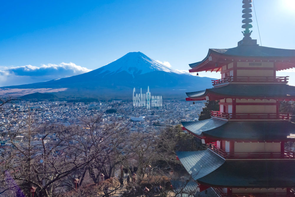 新倉浅間神社の御朱印