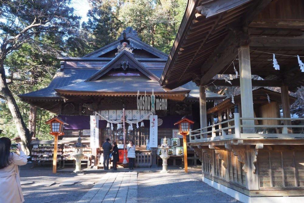新倉富士浅間神社の御朱印